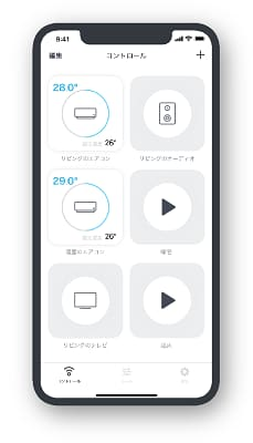Nature 「Remo」スマホアプリ