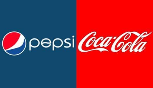 コカ・コーラVSペプシ・コーラ ペプシ・コーラの挑戦