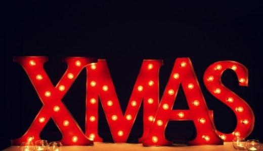 XmasもX'masも正しくない?「クリスマス」の表記