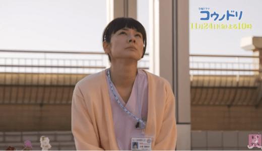 アラサー男から観た、ドラマ「コウノドリ2(2017)」 第7話感想
