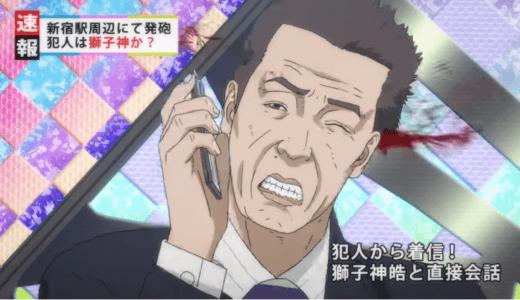 悪いやつがやられるとスカっとするアニメ「いぬやしき」第9話感想