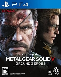 メタルギアソリッドV グラウンド・ゼロズ(MGSV GZ)