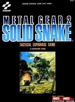 メタルギア2 ソリッドスネーク(MG2)