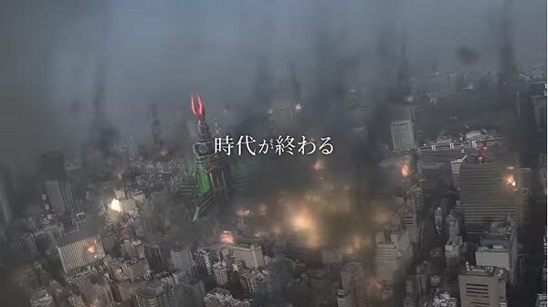 「仮面ライダー平成ジェネレーションズFOREVER」ティードの城