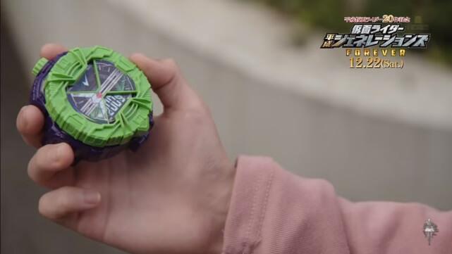 「仮面ライダー平成ジェネレーションズFOREVER」Wライドウォッチ