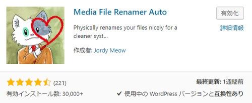 Media File Renamer Auto