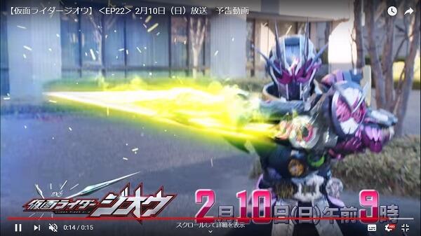 仮面ライダージオウEP21:ジオウⅡ