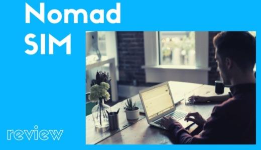 【レビュー】Nomad SIM&おすすめのモバイルルーター(実際に使用した口コミ・評判)
