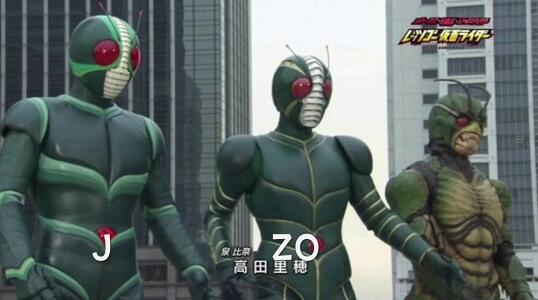 仮面ライダー・シン、ZO、J