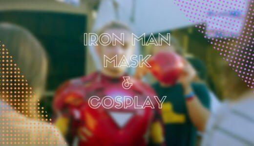 【アイアンマン マスク/コスプレ】ハロウィンや仮装パーティーにおすすめ。本格派からライトなものまで。