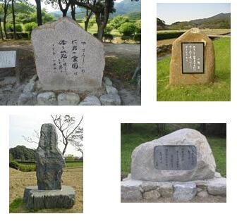 大宰府政庁跡周辺の万葉歌碑