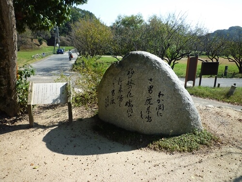 坂本八幡宮境内の歌碑