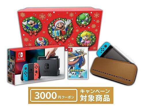 ポケットモンスター ソード+Nintendo Switch