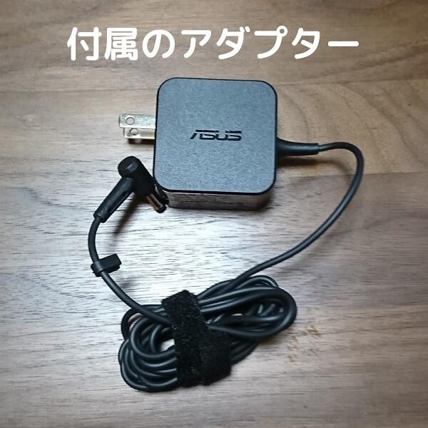 ASUSモニターVZ239HRアダプター