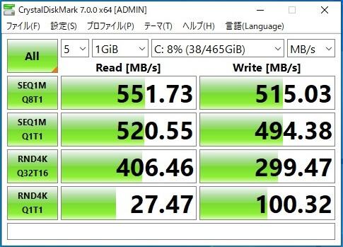 WDS500G2B0B転送速度