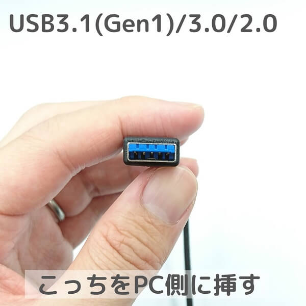 BUFFALO SSD-PG480U3-B/NLのケーブルUSB3.0