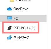 BUFFALO SSD-PG480U3-B/NLをPCに接続