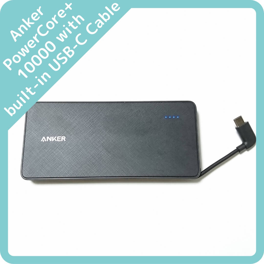 Anker PowerCore+ 10000 with built-in USB-C Cable