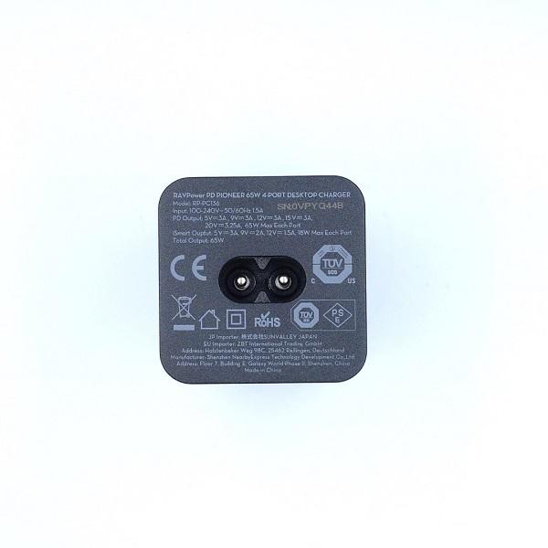 RAVPower「RP-PC136」電源ケーブル差込口