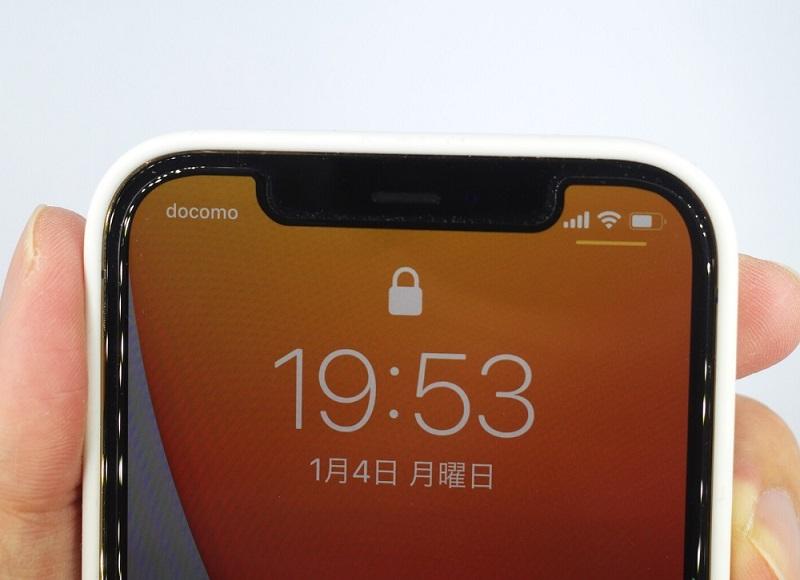 MagSafe対応iPhone 12 | iPhone 12 Proシリコーンケース - ホワイト 表面拡大