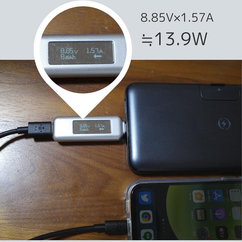 AUKEY PB-WL02 USB-CでiPhone 12 miniを充電