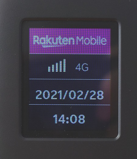 Rakuten WiFi Pocket本体初期画面