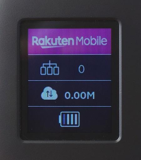 Rakuten WiFi Pocket本体 接続機器数、データ使用量、電池残量