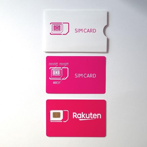 Rakuten WiFi SIM CARD
