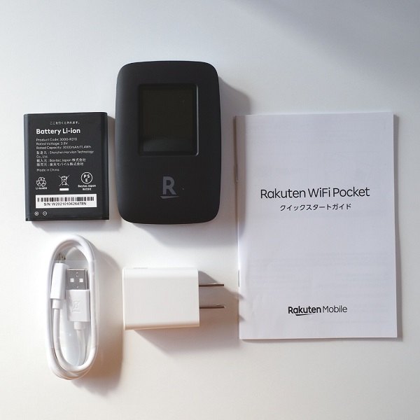 Rakuten WiFi Pocket付属品