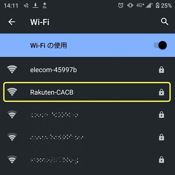 Rakuten WiFi Pocketのスマホ表示