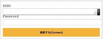スマートマットのWi-Fi設定専用ページ