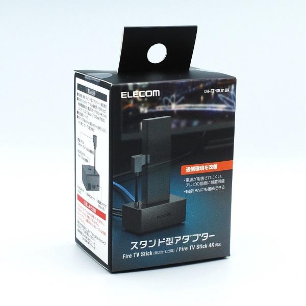 エレコム Fire TV Stick スタンド型アダプターのパッケージ