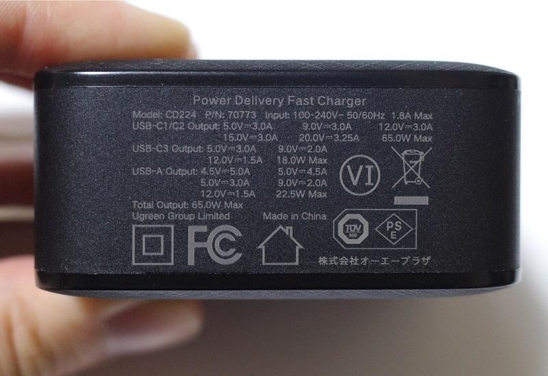 UGREEN 65W 4 Port 3C1A PD GaN Chargerスペックと認証