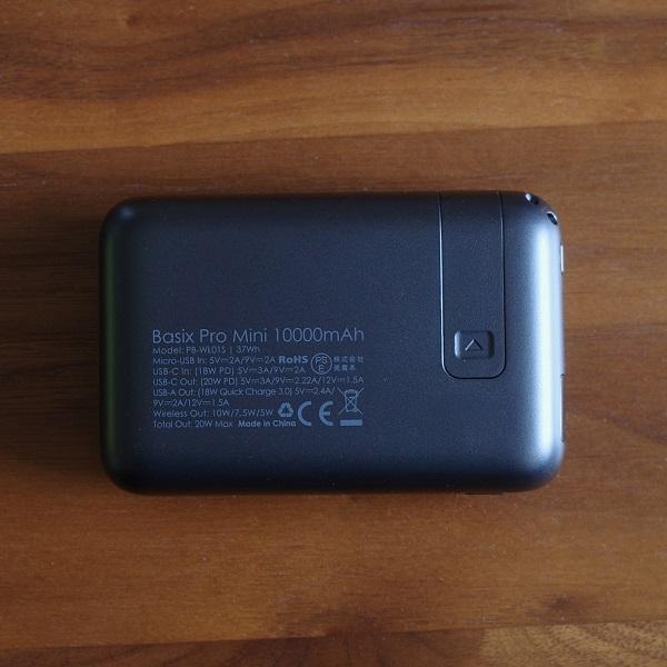 AUKEY Basix Pro Mini(PB-WL01S)裏面
