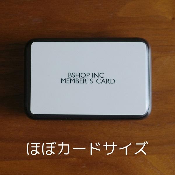 AUKEY Basix Pro Mini(PB-WL01S)はほぼカードサイズ