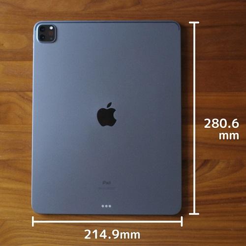 iPad Pro12.9インチの縦横サイズ