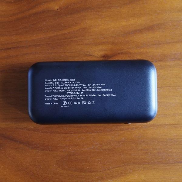 CIO-MB20W-10000-BKの裏面