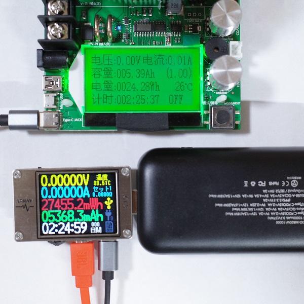 CIO-MB20W-10000の実際の容量を計測。