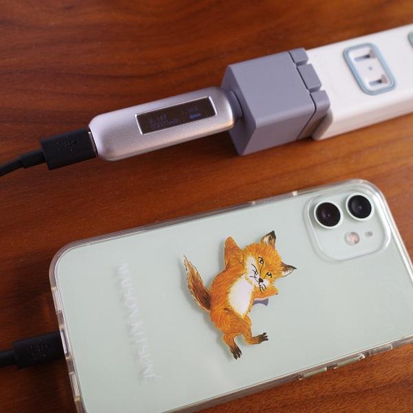 DIGIFORCE 20W USB PD Fast ChargerでiPhone12 miniを充電