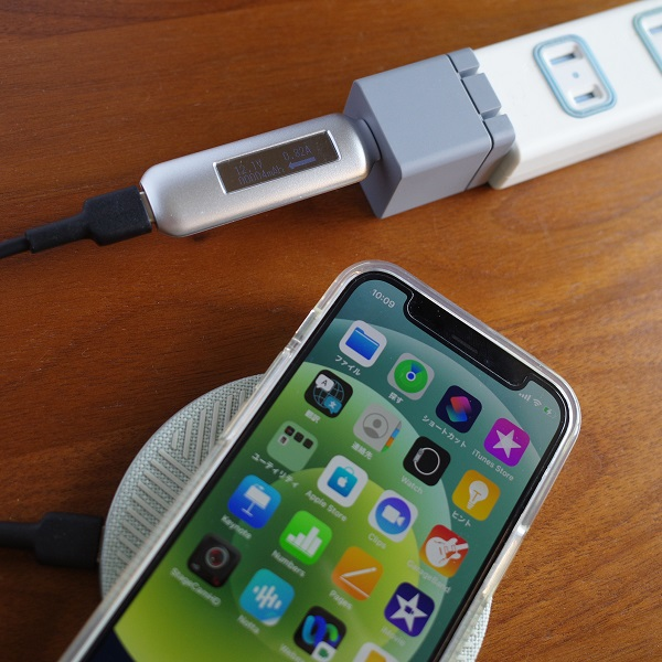 DIGIFORCE 20W USB PD Fast Chargerでワイヤレス充電パッドへ給電