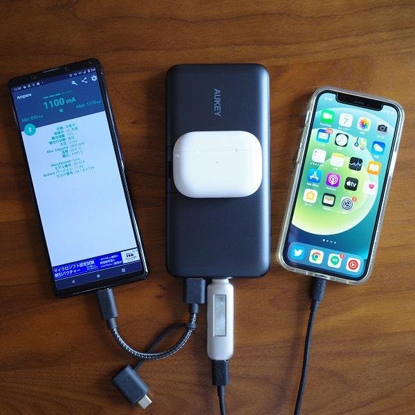 AUKEY Basix Pro(PB-WL02S)で3デバイスを同時充電