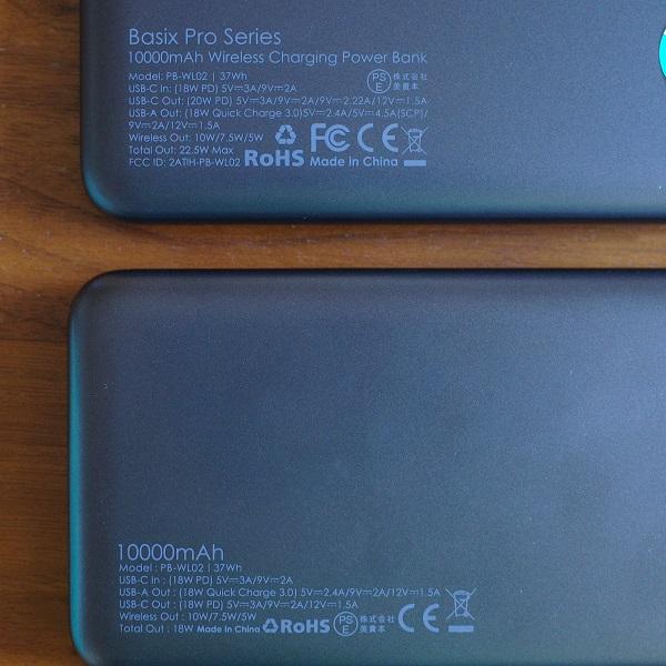 AUKEY Basix Pro PB-WL02SとPB-WL02スペック表示の比較