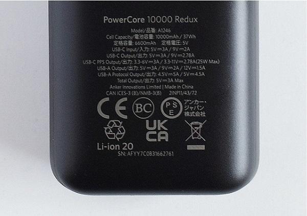 Anker PowerCore 10000 PD Redux 25Wスペック等の表示