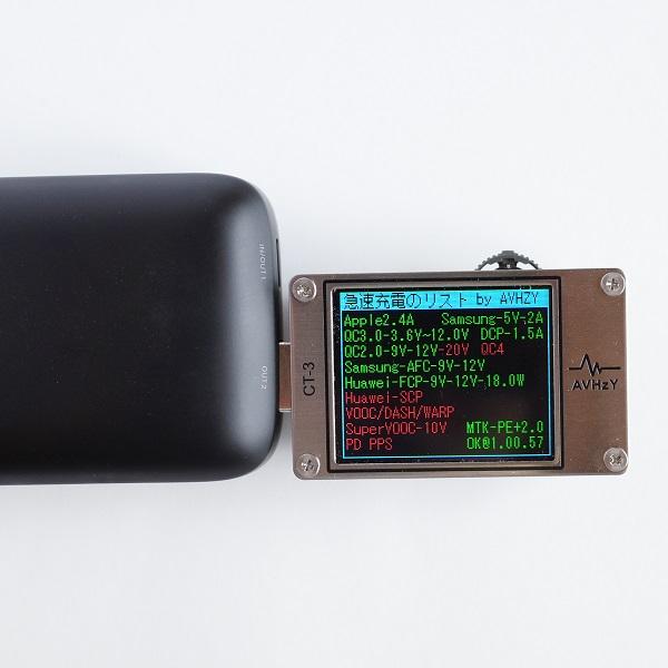 UGREEN 20W 10000mAhモバイルバッテリーUSB-Aの急速充電のリスト