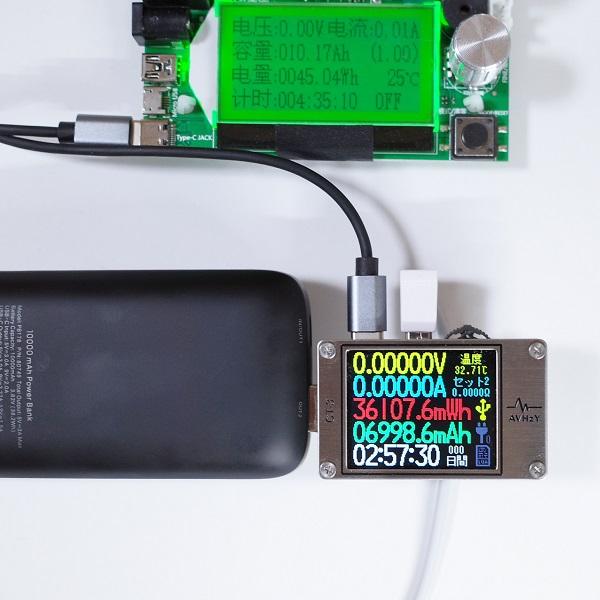 UGREEN 20W 10000mAhモバイルバッテリーの放電テスト