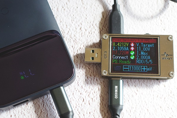 Baseus MagSafeモバイルバッテリーのPPSを確認